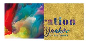 Bais Yaakov Gala Event